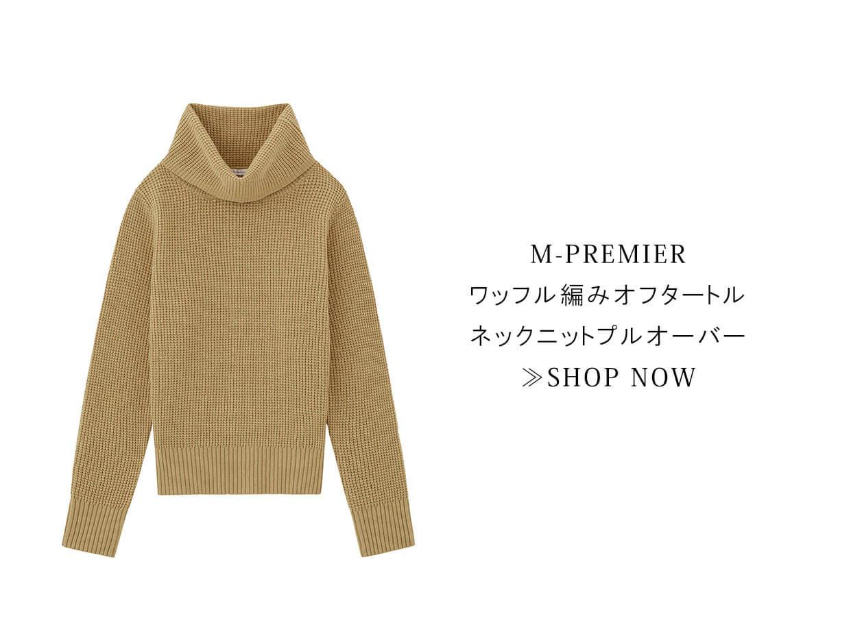 M-PREMIER ワッフル編みオフタートルネックニットプルオーバー